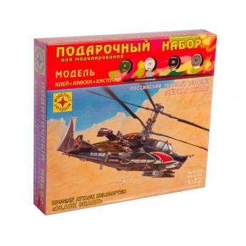 """Моделист ПН207223 Сборная модель вертолета """"Черная акула"""". Подарочный набор (1:72)"""