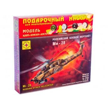 Моделист ПН207224 Сборная модель вертолета Ми-28. Подарочный набор (1:72)
