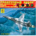 """Моделист ПН207225 Сборная модель истребителя F-5E """"Агрессор"""". Подарочный набор (1:72)"""