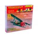 """Моделист ПН207226 Сборная модель истребителя Поликарпова И-153 """"Чайка"""". Подарочный набор (1:72)"""