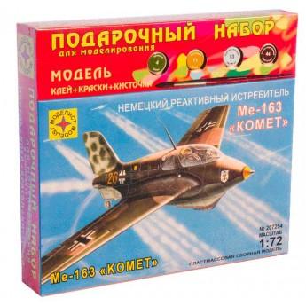 """Модель истребителя Ме-163В """"Комет"""" (1:72)"""