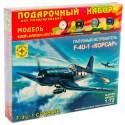 """Моделист ПН207265 Сборная модель истребителя F-4U-1 """"Корсар"""". Подарочный набор (1:72)"""