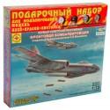 Моделист ПН207270 Сборная модель бомбардировщика Ильюшина. Подарочный набор (1:72)
