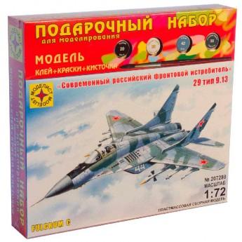 Моделист ПН207280 Сборная модель фронтового истребителя тип 9-13. Подарочный набор (1:72)