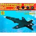 """Моделист ПН207281 Сборная модель самолета С-37 """"Беркут"""". Подарочный набор (1:72)"""