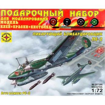 Моделист ПН207288 Сборная модель самолета Пе-2. Подарочный набор (1:72)