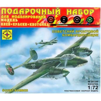 Моделист ПН207289 Сборная модель фронтового бомбардировщика конструкции Туполева. Подарочный набор (1:72)