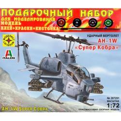 """Моделист ПН207291 Сборная модель вертолета AH-1W """"Супер Кобра"""". Подарочный набор (1:72)"""
