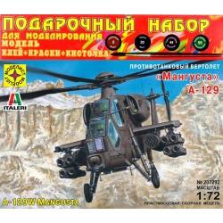 """Моделист ПН207292 Сборная модель вертолета А-129 """"Мангуста"""". Подарочный набор (1:72)"""