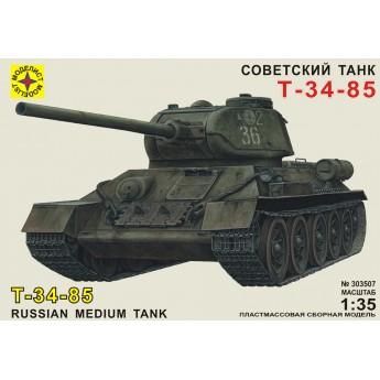 Модель танка Т-34-85.