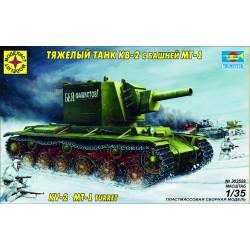 Моделист 303528 Модель танка КВ-2 с башней МТ-1 (1:35)