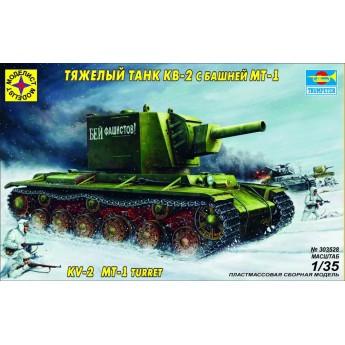 Модель танка КВ-2 с башней МТ-1.
