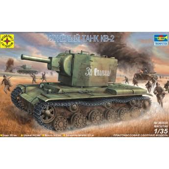 Модель танка КВ-2.