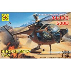 Моделист 204819 Модель вертолета Хьюз 500Д (1:48)