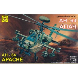 "Моделист 204821 Модель вертолета АН-64А ""Апач"" (1:48)"