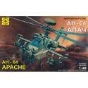 """Моделист 204821 Сборная модель вертолета АН-64А """"Апач"""" (1:48)"""