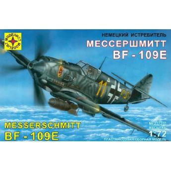 Модель истребителя Мессершмитт Bf-109E (1:72)