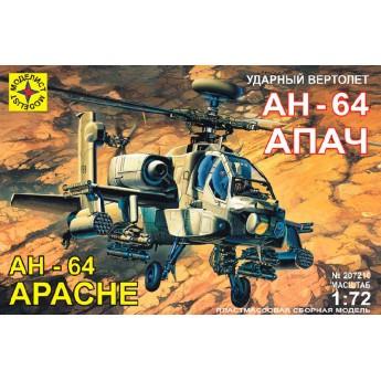"""Моделист 207210 Сборная модель вертолета АН-64А """"Апач"""" (1:72)"""