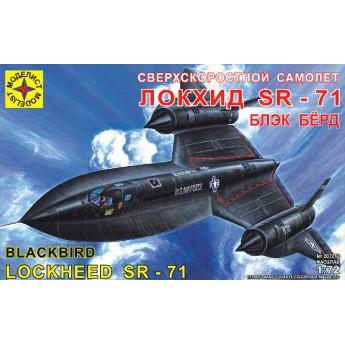 """Моделист 207212 Сборная модель самолета Локхид SR-71 """"Блекбёрд"""" (1:72)"""