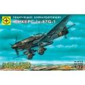 Моделист 207213 Сборная модель бомбардировщика Юнкерс Ju-87G-1 (1:72)