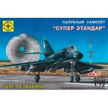 """Модель самолета """"Супер Этандар"""" (1:72)"""