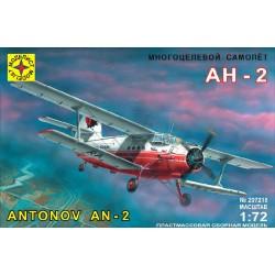 Моделист 207218 Сборная модель самолета Ан-2 (1:72)