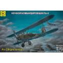 Моделист 207219 Сборная модель бомбардировщика По-2 (1:72)
