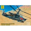 """Моделист 207223 Сборная модель вертолета """"Черная акула"""" (1:72)"""