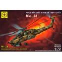 Моделист 207224 Сборная модель вертолета Ми-28 (1:72)