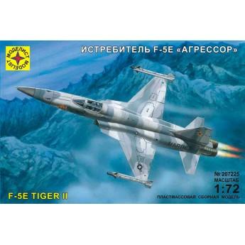 """Моделист 207225 Сборная модель самолета F-5E """"Агрессор"""" (1:72)"""