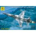 """Моделист 207225 Сборная модель истребителя F-5E """"Агрессор"""" (1:72)"""