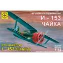 """Моделист 207226 Сборная модель истребителя Поликарпова И-153 """"Чайка"""" (1:72)"""