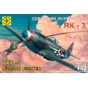 Моделист 207228 Сборная модель истребителя Як-3 (1:72)