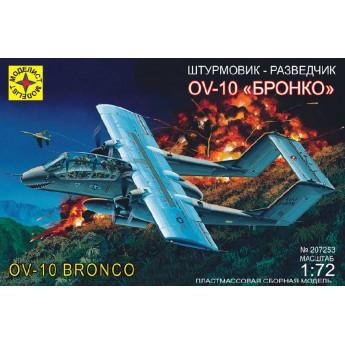 "Моделист 207253 Сборная модель штурмовика-разведчика OV-10 ""Бронко"" (1:72)"