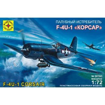 """Моделист 207265 Сборная модель истребителя F-4U-1 """"Корсар"""" (1:72)"""