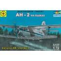 Моделист 207269 Сборная модель самолета Ан-2 на лыжах (1:72)