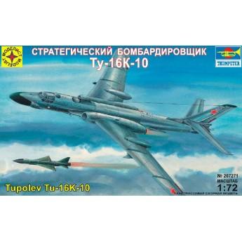 Моделист 207271 Сборная модель бомбардировщика Ту-16К-10 (1:72)