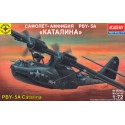 "Моделист 207273 Сборная модель самолета-амфибии PBY-5A ""Каталина"" (1:72)"