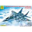 Моделист 207280 Сборная модель фронтового истребителя тип 9-13 (1:72)