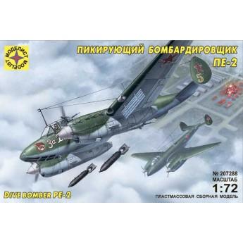 Моделист 207288 Сборная модель самолета Пе-2 (1:72)