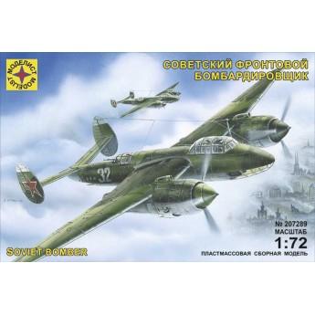 Моделист 207289 Сборная модель фронтового бомбардировщика конструкции Туполева (1:72)