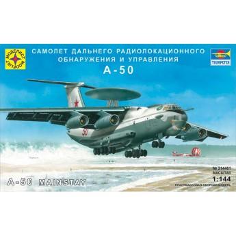 Модель самолета дальнего радиолокационного обнаружения и управления А-50 (1:144)
