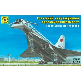 Модель сверхзвукового пассажирскго самолета конструкции Туполева - 144 (1:144)