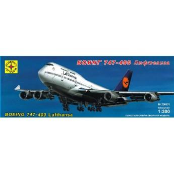 """Модель самолета Боинг 747-400 """"Люфтганза"""" (1:300)"""
