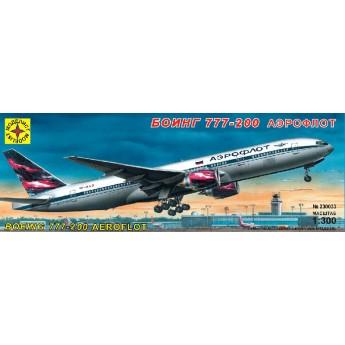 """Модель самолета Боинг 777-200 """"Аэрофлот"""" (1:300)"""