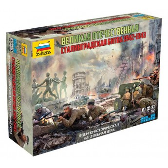 Игра В.О.В. Битва за Сталинград