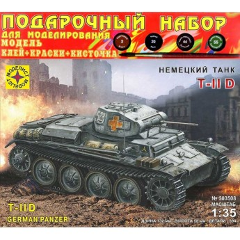 Модель немецкого танка Т II D (1:35). Подарочный набор.