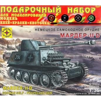 Модель самоходного орудия Мардер II D (1:35). Подарочный набор.