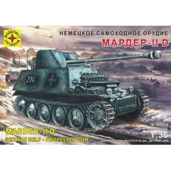 Модель самоходного орудия Мардер II D (1:35)