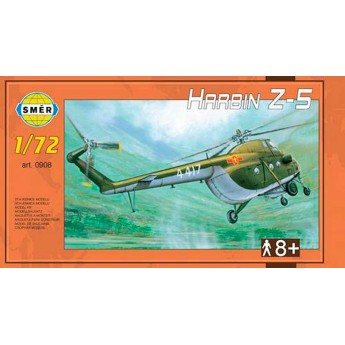Модель вертолета Harbin Z-5 (1:72)
